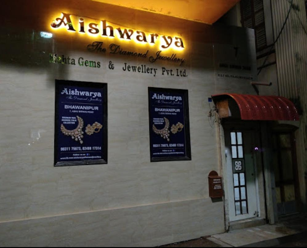 Aishwarya The Gold Jewellery Buyer  Office